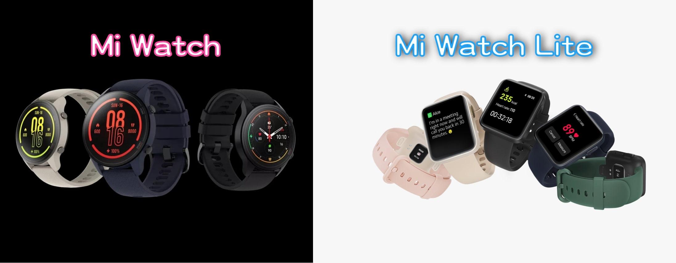 xiaomi-Mi-Watchと-Mi-Watch-Lite