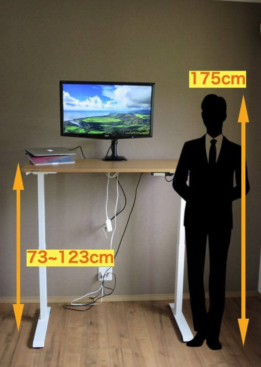 FLEXISPOT 『EC9WM』 どれくらい高いか