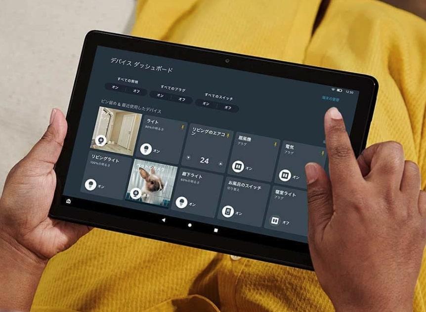アレクサ対応のスマート家電を一括操作する『デバイスダッシュボード』の写真