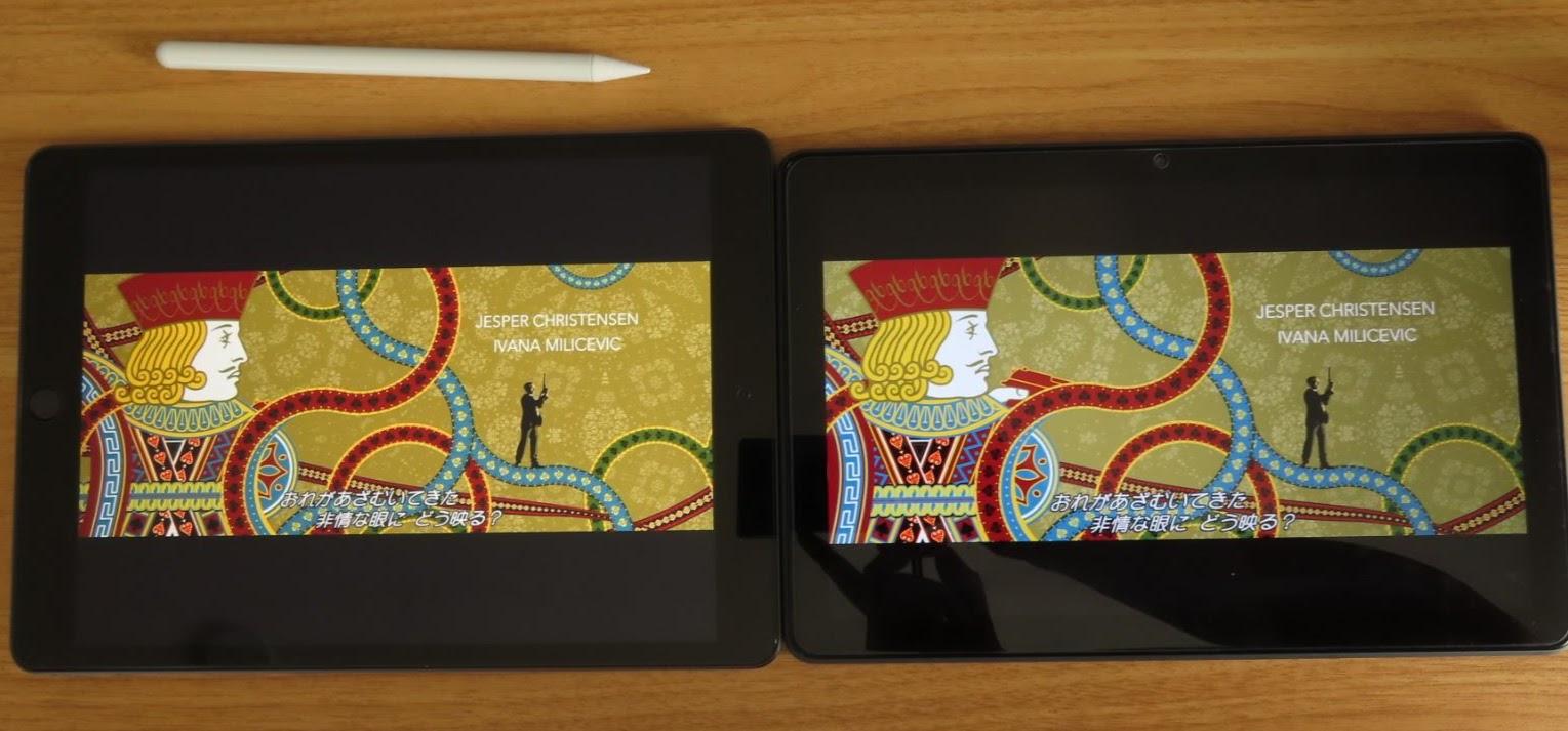 FireHD10 PlusとiPadで同じ映像を写した場合の画像
