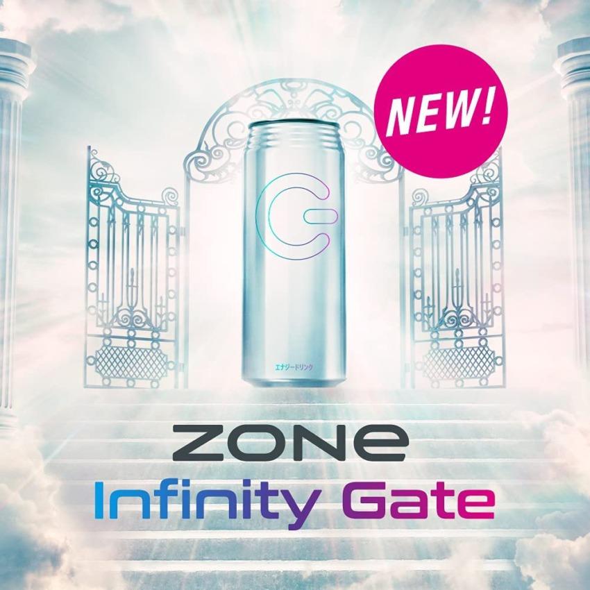 ZONe Infinity Gate(インフィニティーゲート)のイラスト